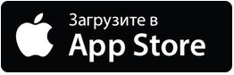 Загрузить программу на Iphone